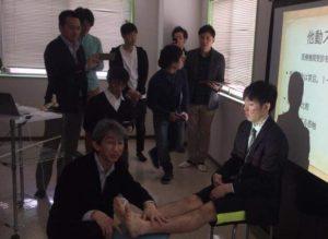 足関節の専門医