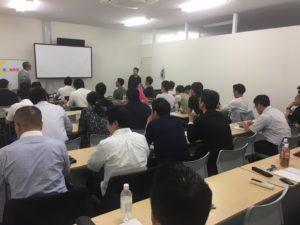 広島勉強会